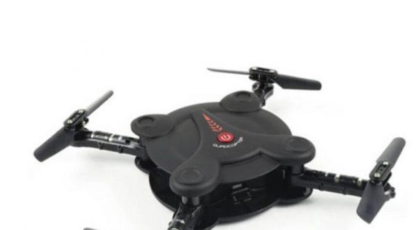 Flycam mini HX 8992 giá tốt
